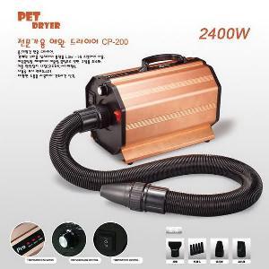 Фен-компрессор Codos СР-200 2400W пр-во Ю. Корея