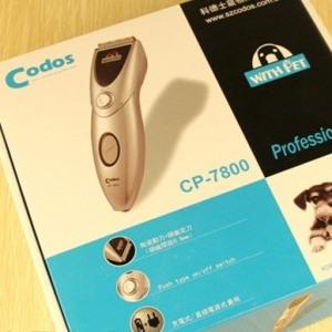 Машинка для стрижки шерсти Codos CP-7800