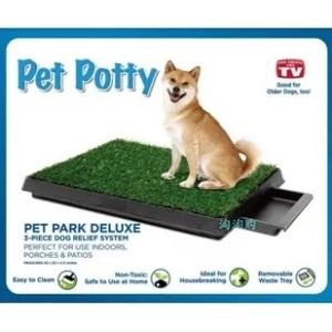 ТУАЛЕТ «ТРАВКА» Pet Potty с выдвижным лотком