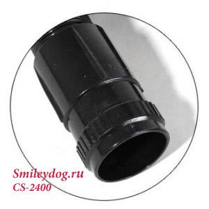 Шланг (гофра) для фена CS-2400 / BS-2400 / KOMONDOR F-01/02