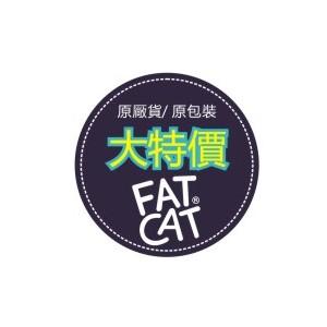Игрушка ЗАЯЦ сине-желтый Fat Cat с пищалкой