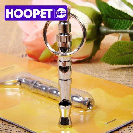 Ультразвуковой свисток для собак HOOPET регулируемый, металл