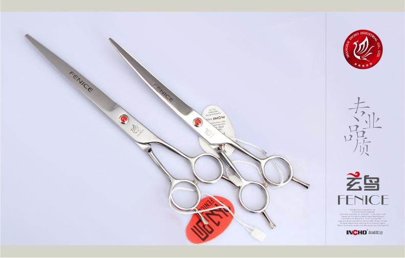 Набор из ножниц FENICE 8 дюймов, прямые / изогнутые вправо