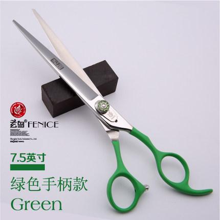 Ножницы прямые FENICE 7.5 дюймов Green 440C