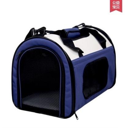 Сумка-переноска для кошек и собак 40*25*30 см, размер S
