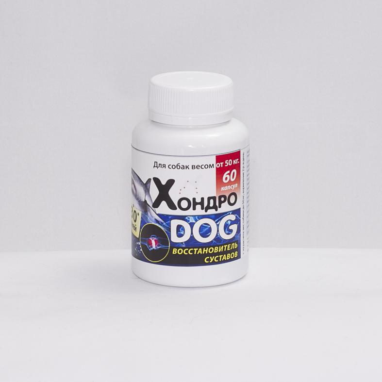 """Восстановитель суставов """"Хондро Dog"""" для крупных пород собак, 60 капсул"""