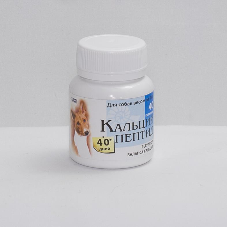 """Регулятор кальция """"Кальций Пептид"""" для собак весом от 5 кг, 40 гр."""