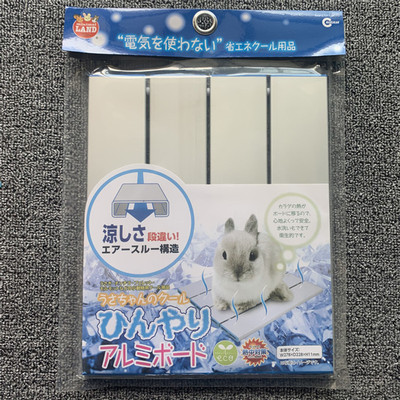 Коврик охлаждающий алюминиевый для собак, 23*28