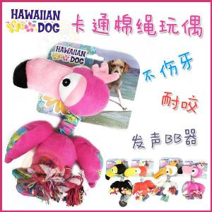 "Hawaiian Dog игрушка мягкая ""Пеликан"""