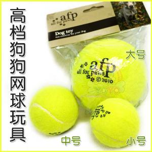 Игрушка мячик теннисный для собак