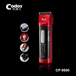 Машинка для стрижки шерсти Codos CP-9500