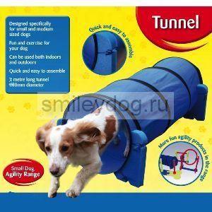 Тоннель для аджилити Rosewood, синий 5 м/ 60 см