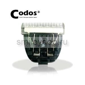 Сменный нож для клиппера Codos CP-9600 / СР-9580