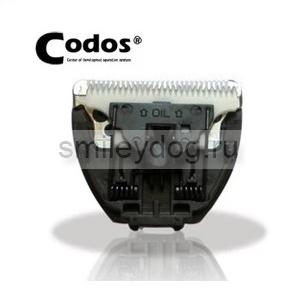 Сменный нож (лезвие) для Codos CP-3800 / СР-3880
