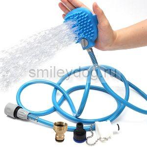 Шланг для душа с щеткой для мытья собак