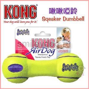 Kong Air игрушка гантель с пищалкой