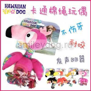 Hawaiian Dog игрушка мягкая
