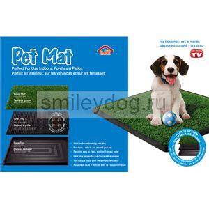 """ТУАЛЕТ """"ТРАВКА"""" Pet Mat для щенков и собак 50х76 см"""